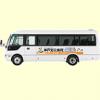 12月1日より神戸労災病院 患者送迎バス(無料)を運行しています。ぜひご利用ください。